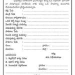 Amma Vodi Application Form PDF