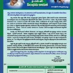 YSR Pension Application Form PDF Download 2021 Pension Search