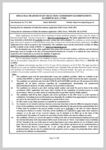 HPSSC Recruitment PDF