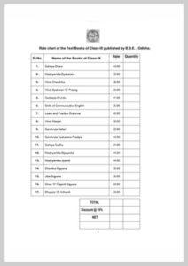 Odisha Class 10 Book Price List PDF